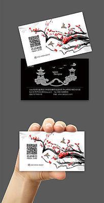 中国风文化名片设计
