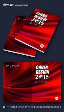 大气红色画册封面