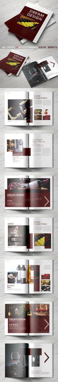 高端葡萄酒画册版式设计