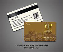 简约大气VIP卡
