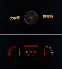 汽车仪表板车速表转速动logo展示ae模板