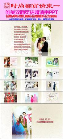 唯美结婚请柬纪念相册视频翻页版PPT模版系列一