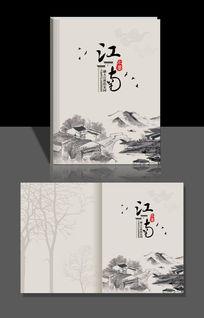 中国风江南古典画册封面设计 PSD