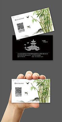 中国风写意名片设计