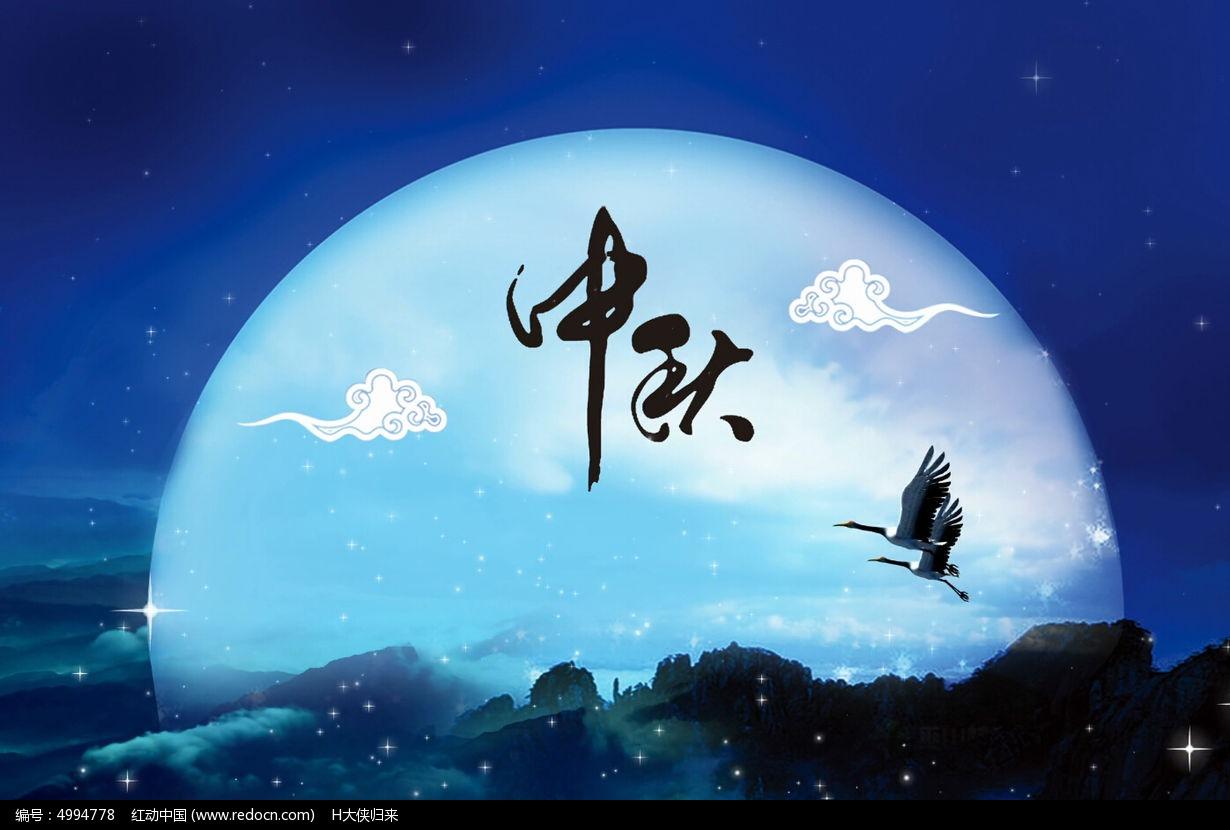 视频_中秋仙鹤月亮夜景唯美视频素材