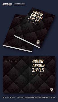 黑金高档画册封面模板