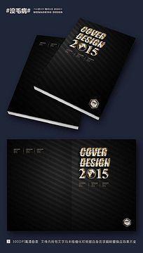黑金高档画册封面设计