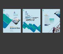 简洁电力企业海报设计