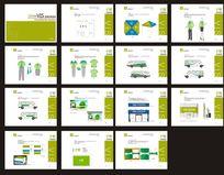 清新绿色家用电器企业VI设计cdr源文件