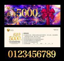 紫色代金券礼品券设计