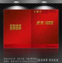 大红色政府画册封面设计