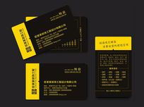 黑黄简洁装饰名片设计