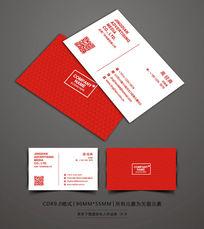 红色背景名片设计 CDR