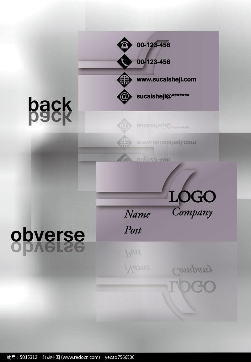 灰色简约设计名片模板ai素材下载