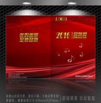 经典红色封面设计