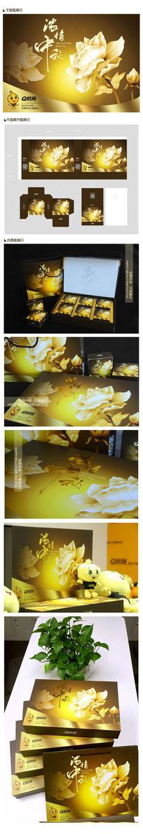 金色中秋月饼包装袋设计(可直接印刷)