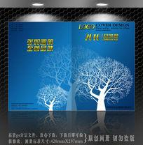 蓝色反白大树封面设计