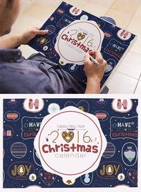 2016圣诞背景水墨风艺术字体