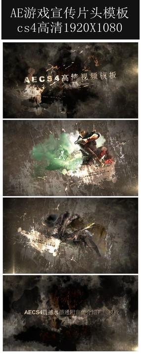 AE震撼游戏宣传视频ae模板