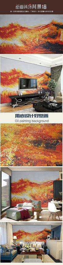 抽象油画艺术背景壁画