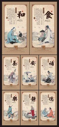 企业文化中国风传统文化挂画设计