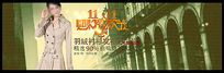 淘宝天猫京东双11海报设计