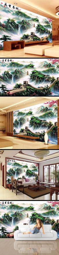 万里长城风景画电视背景墙