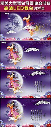 中秋节嫦娥奔月视频素材