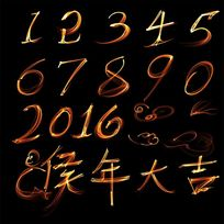 2016年猴年大吉数字火焰艺术字体