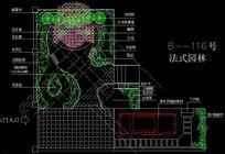 别墅庭院法式绿化景观布置图 CAD