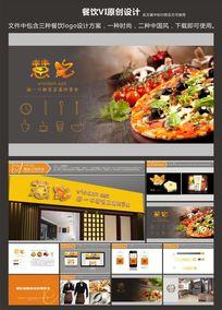 餐饮美食logo设计