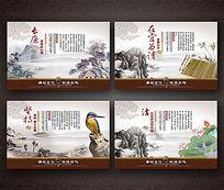 传统文化中国风廉政展板