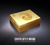 传统中医养生包装盒(展开文件)