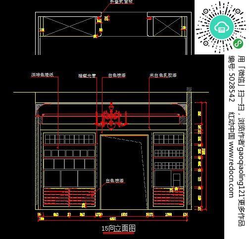 瓷砖展厅展柜立面尺寸图cad素材下载