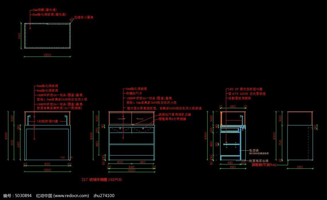 电脑城图纸手机柜三视图别墅70占地三层农村平米玻璃v图纸图片