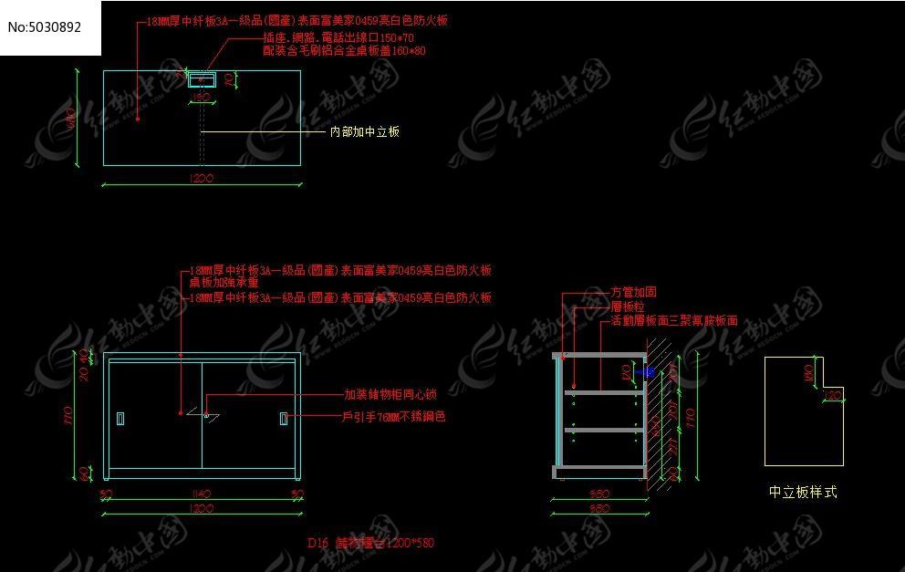 电脑城储物柜台三视图_CAD日期图片素材cad怎么数字图纸修改图片