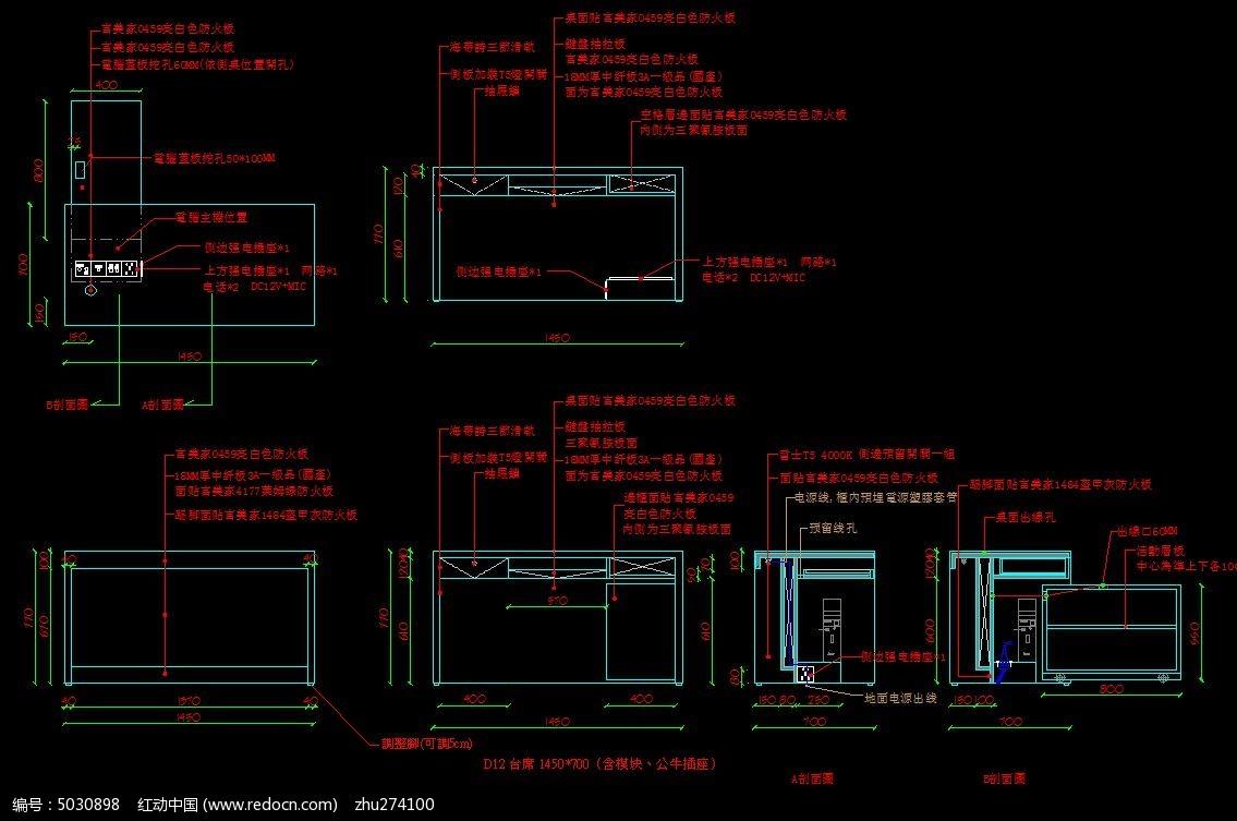图纸城台席柜三视图_CAD电脑图片素材cad画园内切怎么图片