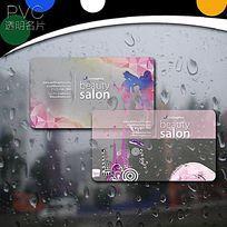 粉色女性时尚个性透明名片