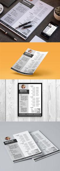 黑白色简洁立体简历设计