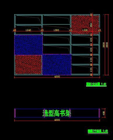 卖场展厅造型高书架立面图CAD素材下载 室内装修设计图片
