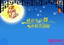 简洁中秋节商场海报