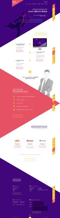企业商务网站模板矢量PSD分层素材
