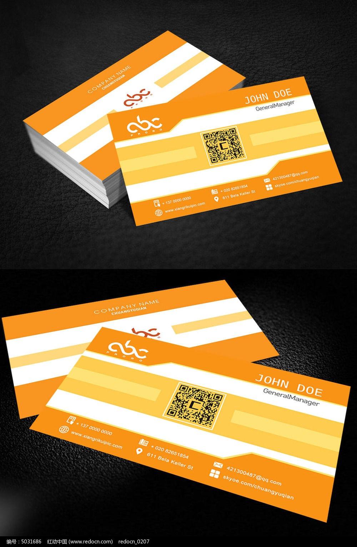 设计行业名片模板psd素材下载_广告业名片设计模板