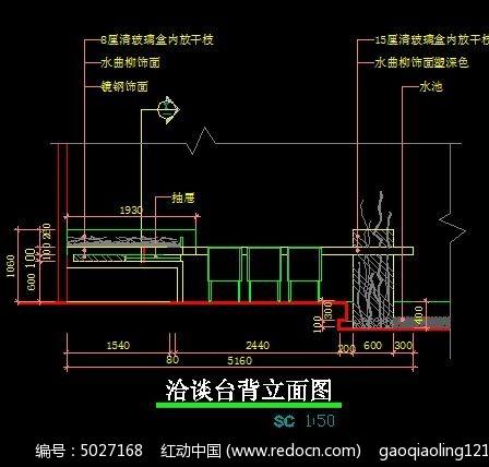谈台背立面造型CAD图纸素材下载 室内装修设计图片