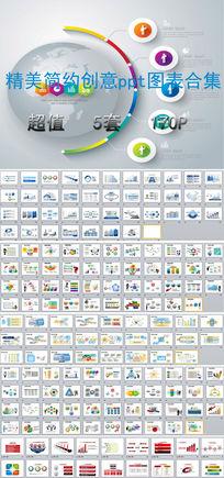 通用精美简洁通用总结工作计划ppt图表合集5套模板 pptx