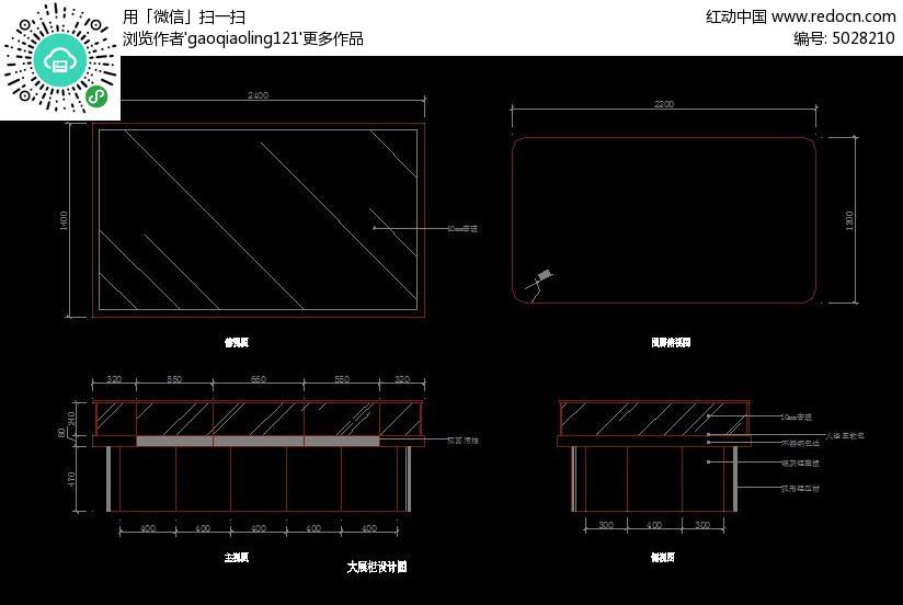 学校历史设计大图纸施工设计图_CAD展柜生态图集展览停车场图片图片
