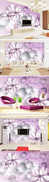 紫色花朵花蕾3d立体电视背景墙