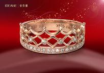 钻石皇冠戒指海报设计