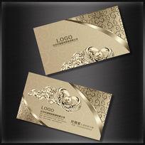 黄金首饰珠宝名片设计