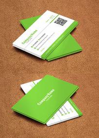 绿色高端大气名片模板设计